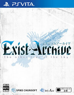 Exist Archive cover ps vita