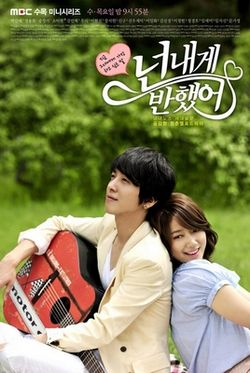 heartstrings Drama Korea: Heartstrings (2011) Download