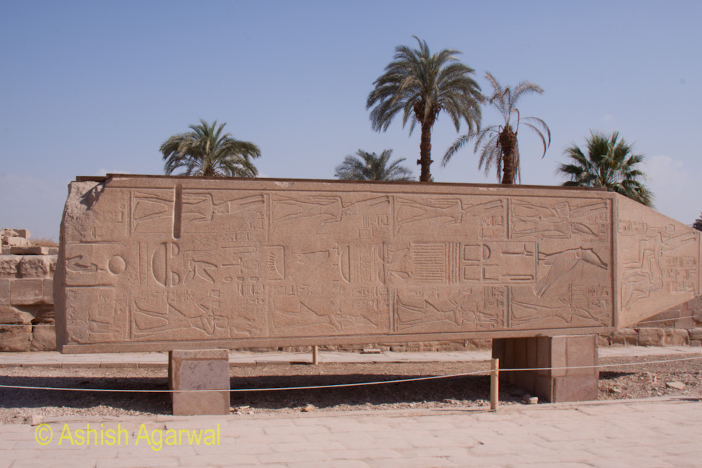 Broken section of an obelisk inside the Karnak temple in Luxor