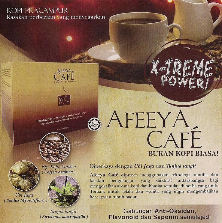 http://2.bp.blogspot.com/-puLqtrIVLew/UJtjGLWcbaI/AAAAAAAAEWo/ZXXGGz8DBqA/s1600/cafe1.JPG