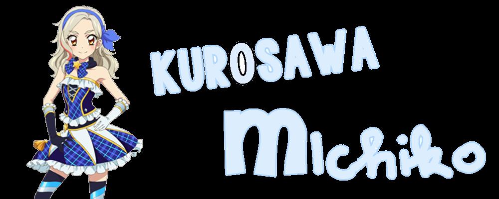 About KuroMi