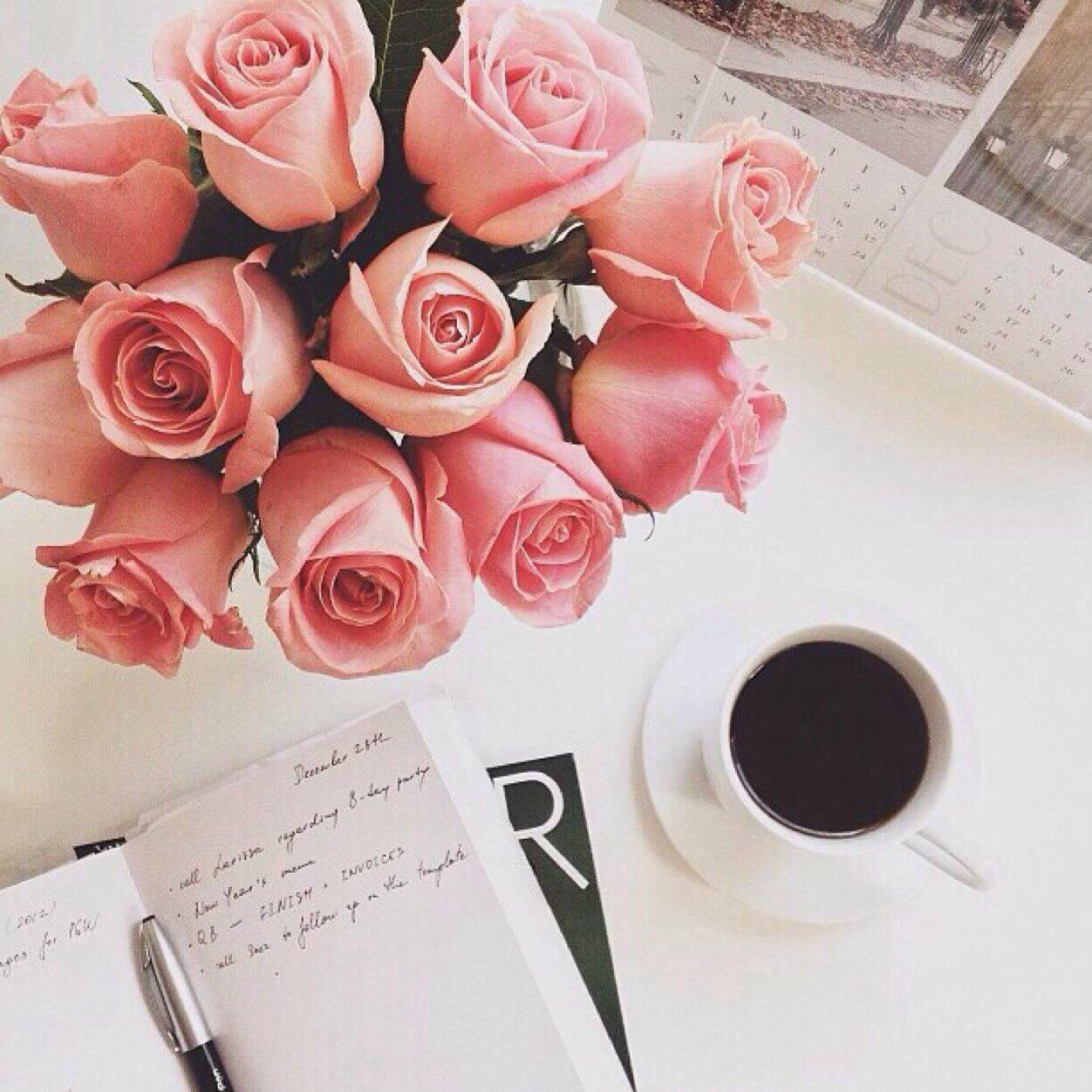 Утренние цветы девушке фото