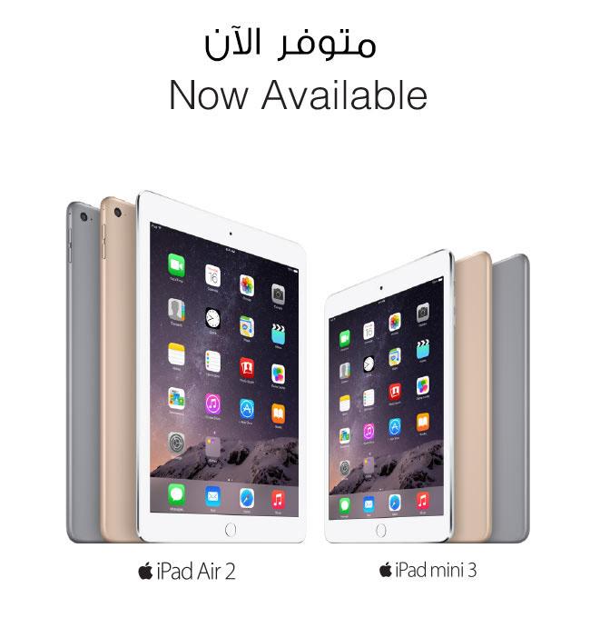 سعر iPad Mini 3 و iPad Air 2 فى مكتبة جرير