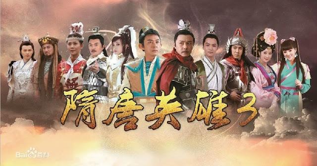 Phim Anh Hùng Tùy Đường 4-Heroes of Sui and Tang Dynasties 4