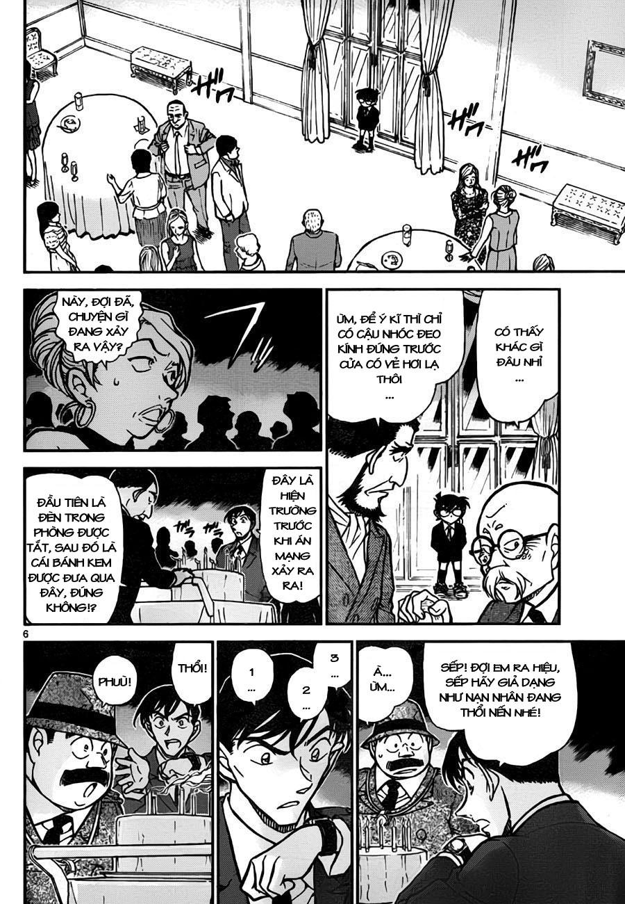 Detective Conan - Thám Tử Lừng Danh Conan chap 764 page 7 - IZTruyenTranh.com