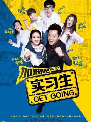 Phim Cố Lên Thực Tập Sinh-Get Going