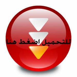 قانون العمل البحريني