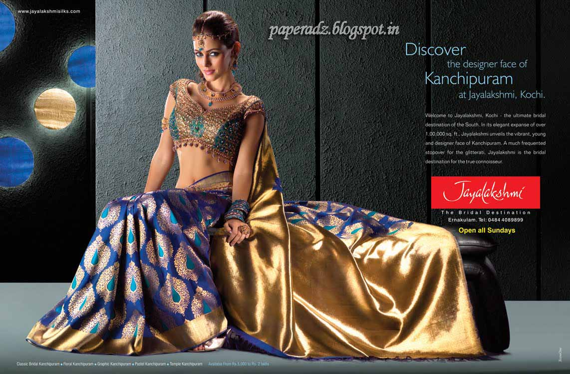 jayalakshmi silks and jayalakshmi saree photos advertisement