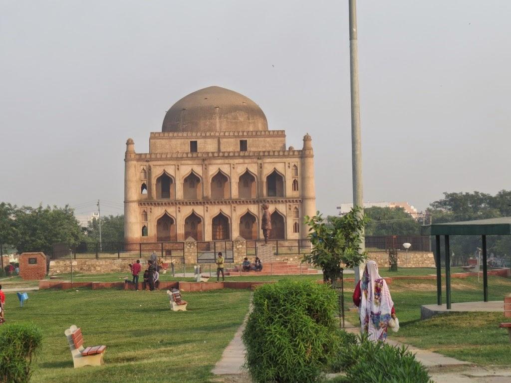 Chor Gumad Park