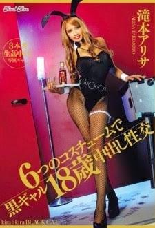 Sex Fuck Em Gái 18 Lồn Múp - Takimoto Alisa, Hay hot 2015, miễn phí hot nhất