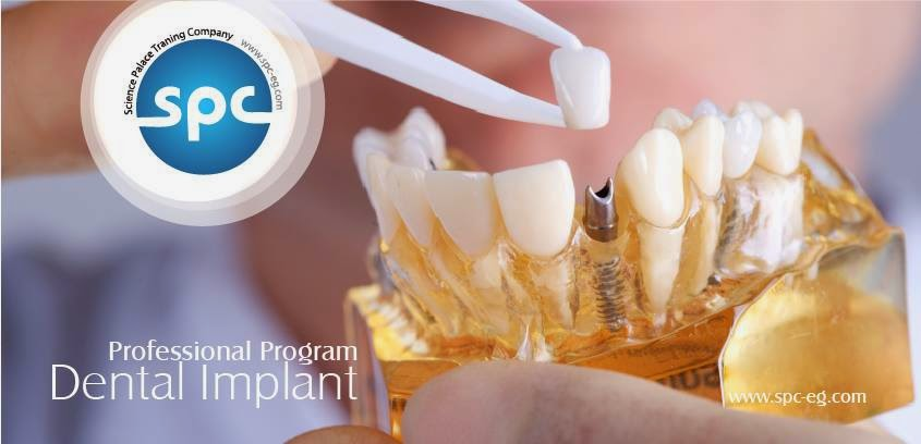 Dental Implant Professional Diploma