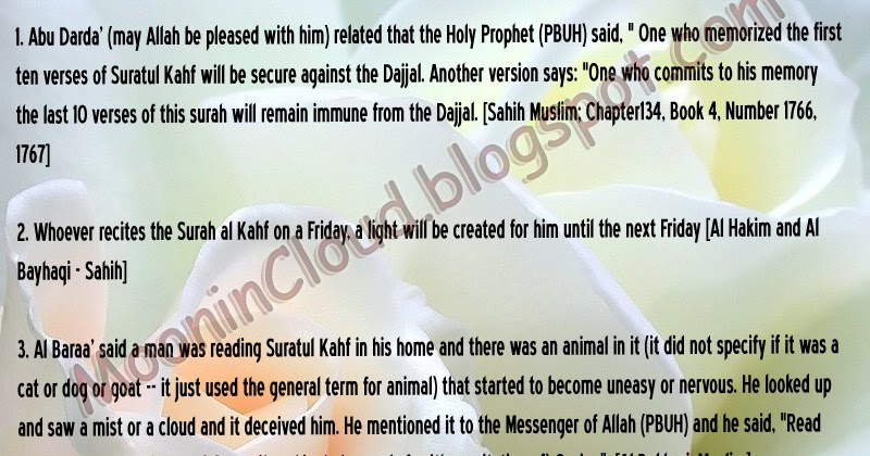 Benefits surah al kahf fazilat wazifa hadees ki roshni for Gardening meaning in urdu