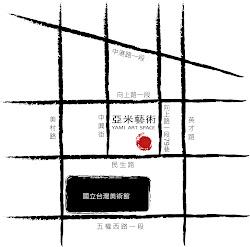 交通資訊 \ Information