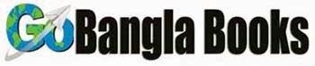 Free Download Bangla Books, Bangla Magazine, Bengali PDF Books