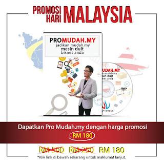DVD Promudah.my (Diskaun 28%)