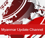 Myanmar Update Channel