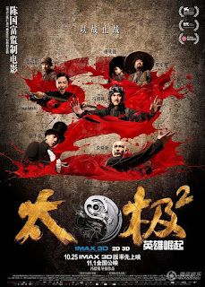 Tai Chi Hero - Tai Chi 2: The Hero Rises (2012)