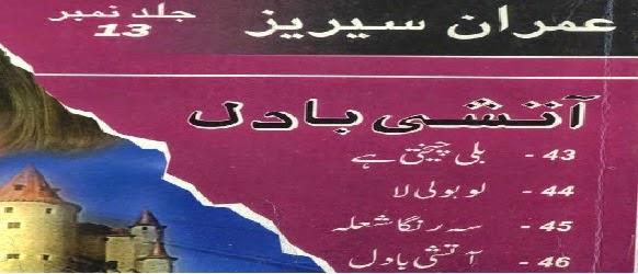 http://books.google.com.pk/books?id=CPGyBAAAQBAJ&lpg=PA1&pg=PA1#v=onepage&q&f=false