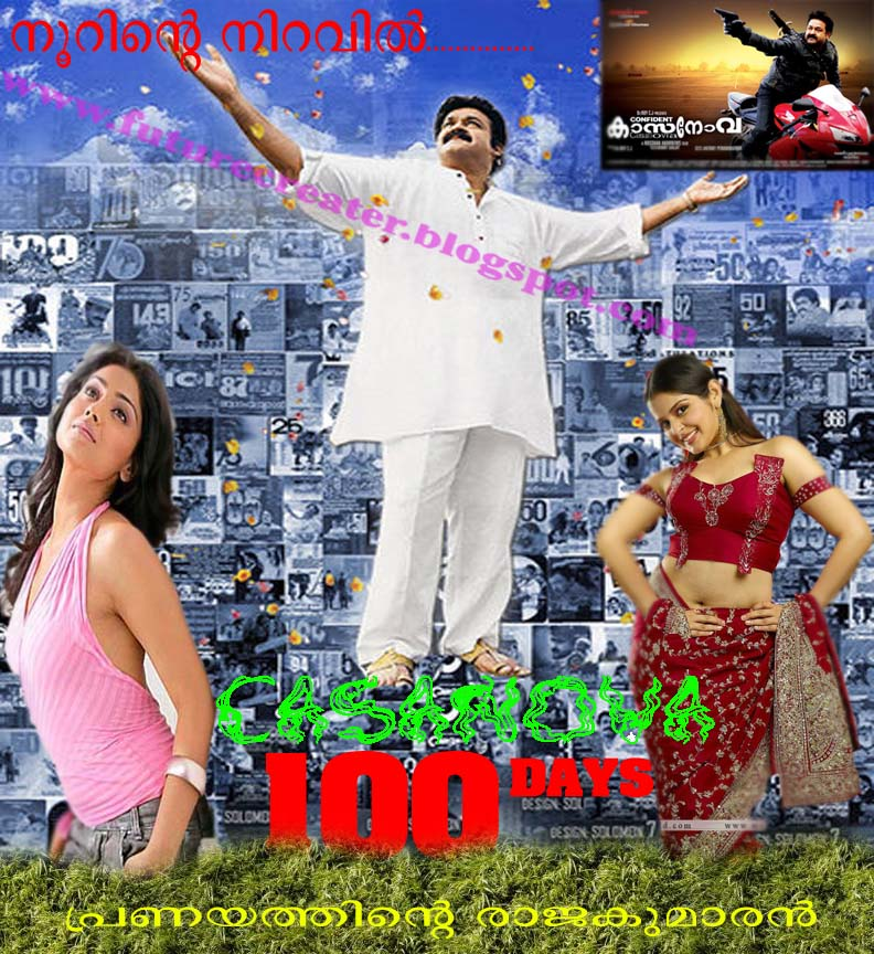 casanova full malayalam movie free instmank