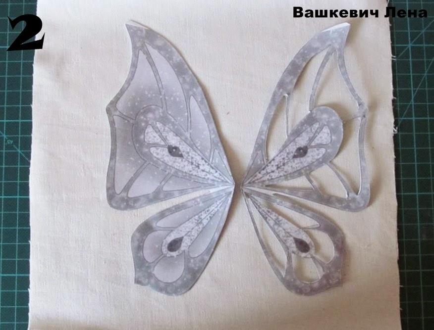 Как сделать крылья для куклы из бумаги