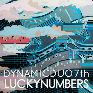 Dynamic Duo (다이나믹 듀오) - Lucky Numbers [7th Album]