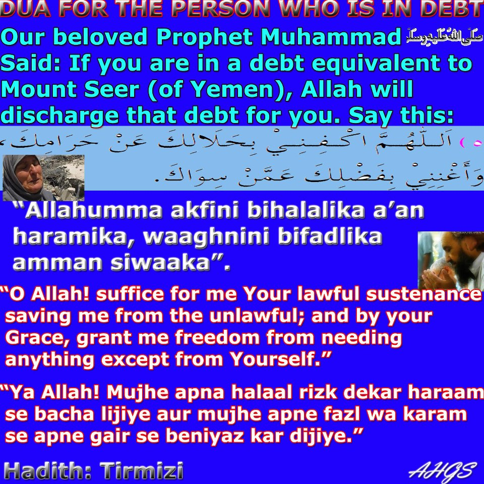 Al Hizbul Azam Urdu Pdf Download