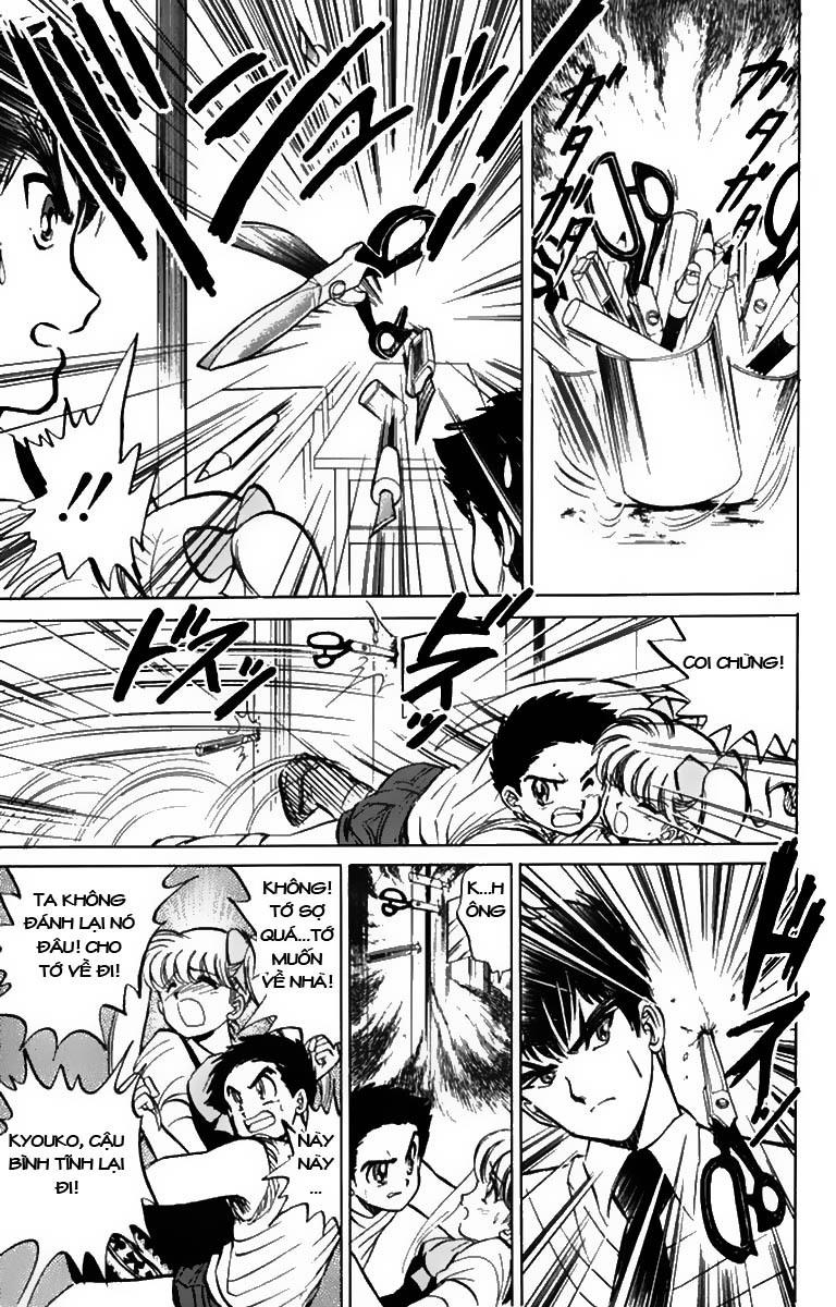 Jigoku Sensei Nube trang 25