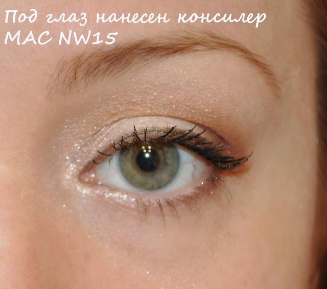 консилер MAC для светлой кожи