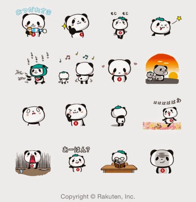 Animated Shopping Panda