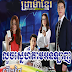 """Louch Sne Tam Online """"16Ep"""""""