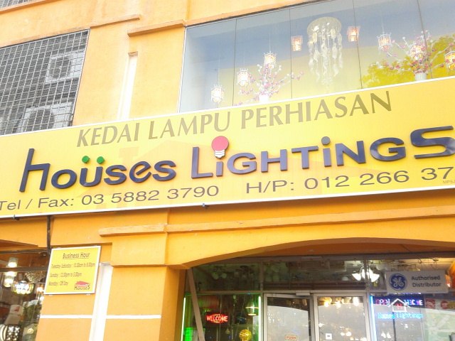 Houses of Lighting Puchong Jln BFU 6 Puchong Utama & EnigMum: Lighting fixtures all done! azcodes.com