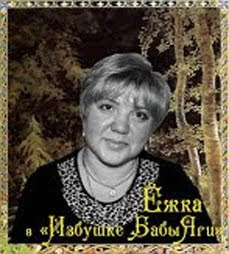 Ольга Блоха