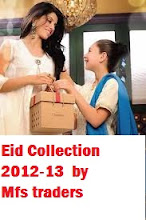 Eid Collection 2012-13  new