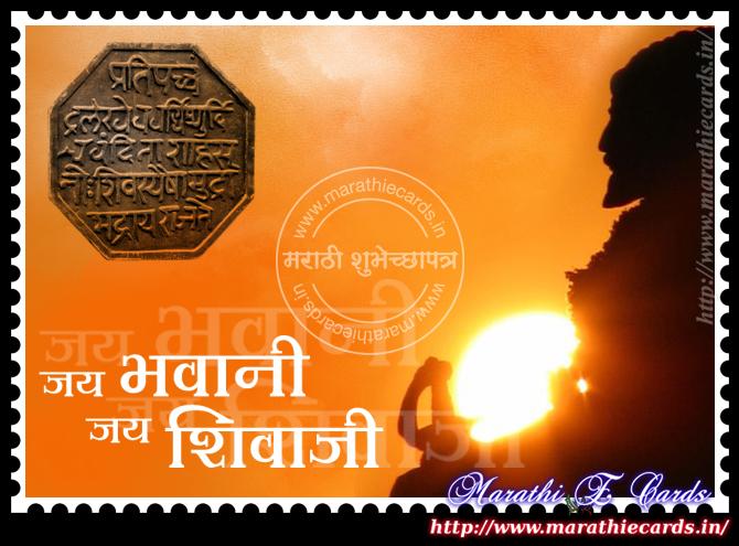 Shivaji, the legendary Maratha ruler | MULNIVASI ORGANISER