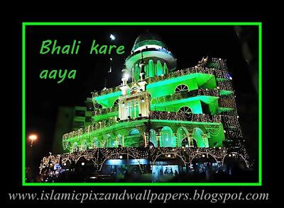 Islamic pictures and wallpapers 12 rabi ul awal for 12 rabi ul awal decoration