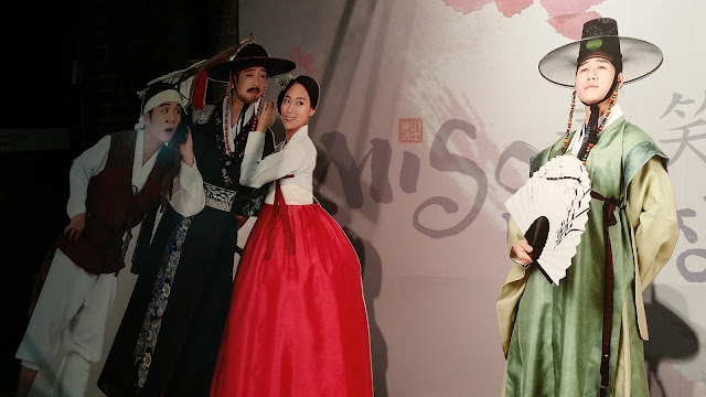 Miso: Baebijang-jeon (배비장전) | www.meheartseoul.blogspot.com