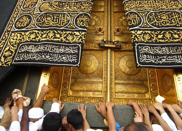 Tempat-tempat Berdoa Yang Mustajab Saat Umroh dan Haji