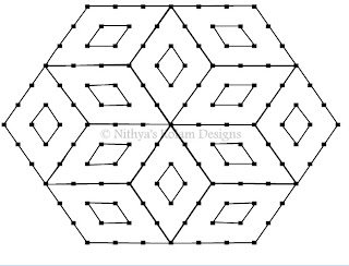 4 Rhombus kolam Interlocked dots 15 to 8 dots