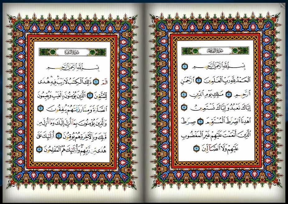 Download Al Quran Flash Tajwid Lengkap dan Gratis untuk PC dan Android