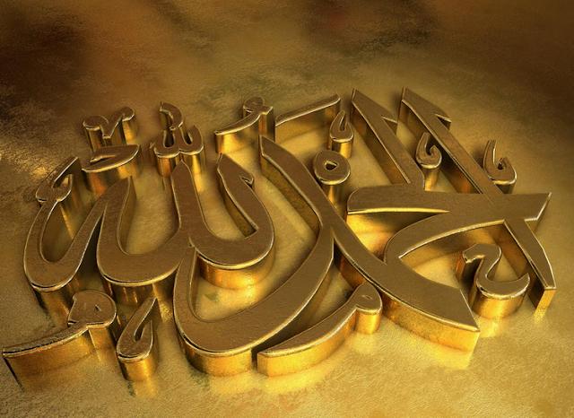 Defenisi eskatologi dalam Islam