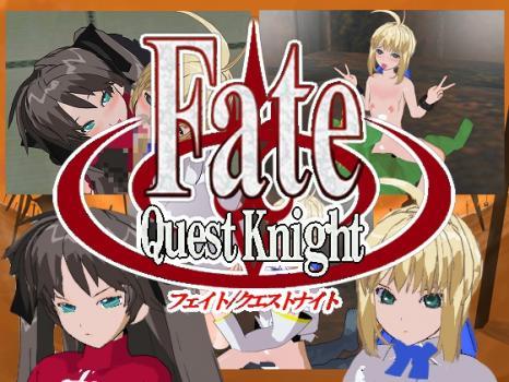 (同人ソフト) [130520] [ここをクリックしちゃダメ] Fate/Quest Knight -青い閃光-,巨乳トレジャー (2G)