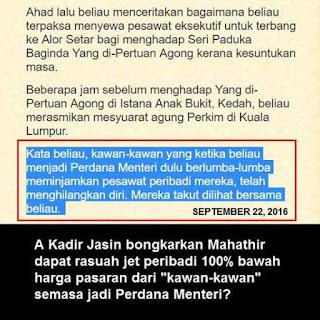 Pakar Propaganda ProTun, A Kadir Jasin Buktikan Mahathir Rasuah