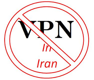 قطع شدن vpn در ایران