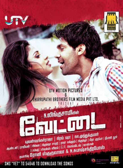 vettai-movie-review-hot-stills-gallery-11