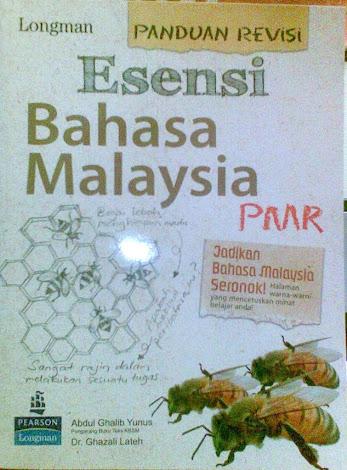 Esensi BM PMR