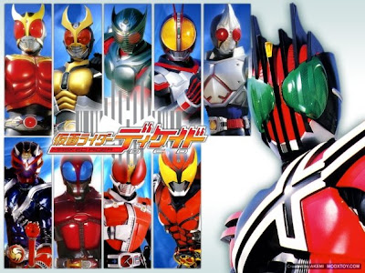 Sound Effect Kamen Rider Era Heisei