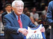 New York Knicks 1947 Misaka adiático