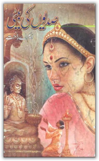 Urdu Horror Novels Pdf Free Download - softdownloadadcopet