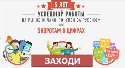 https://shopotam.ru/?puebtdid=1759903