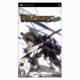 [PSP] Vulcanus: Seek and Destroy [ヴルカヌス] (JPN) ISO Download